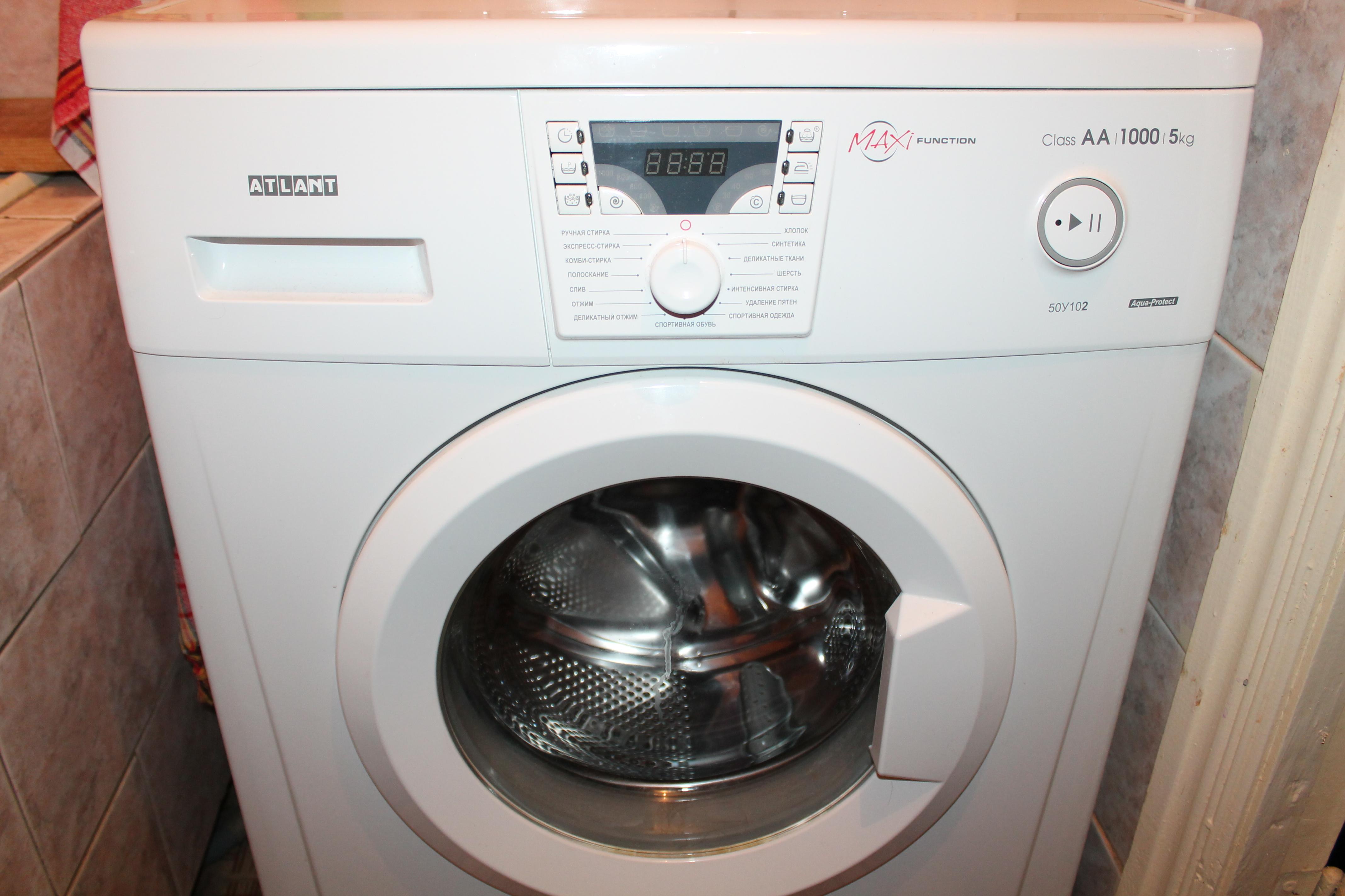 Инструкция по ремонту стиральных машин атлант