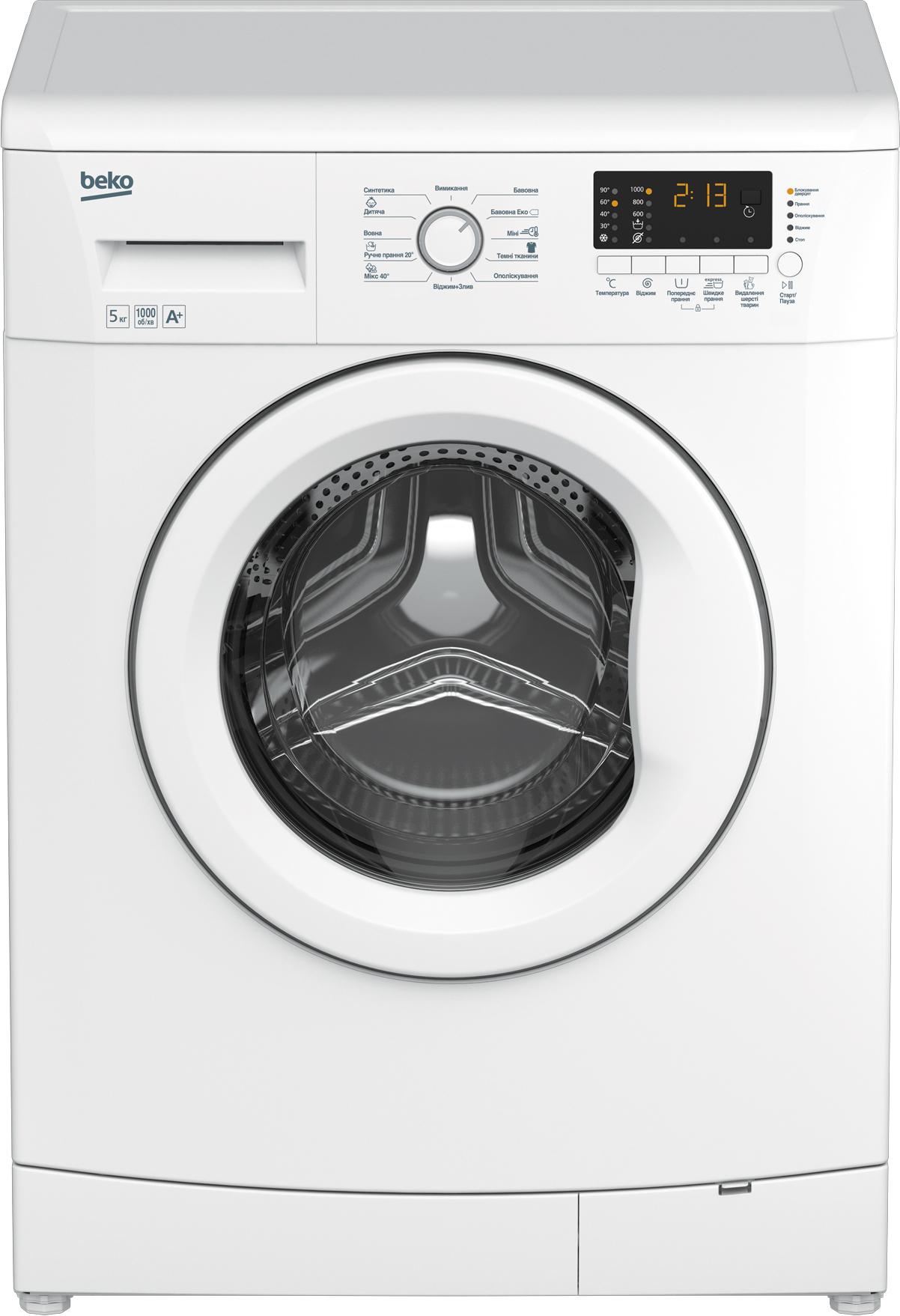Ремонт стиральной машины в Виннице